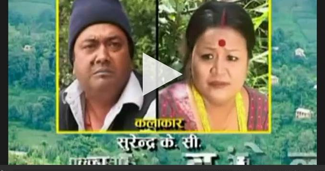 Nepali teli serial parichaya episode 111 : Jersey shore