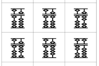 مجانا: بطاقات الأعداد من 0 إلى 100 بالأرقام و بالسوروبان