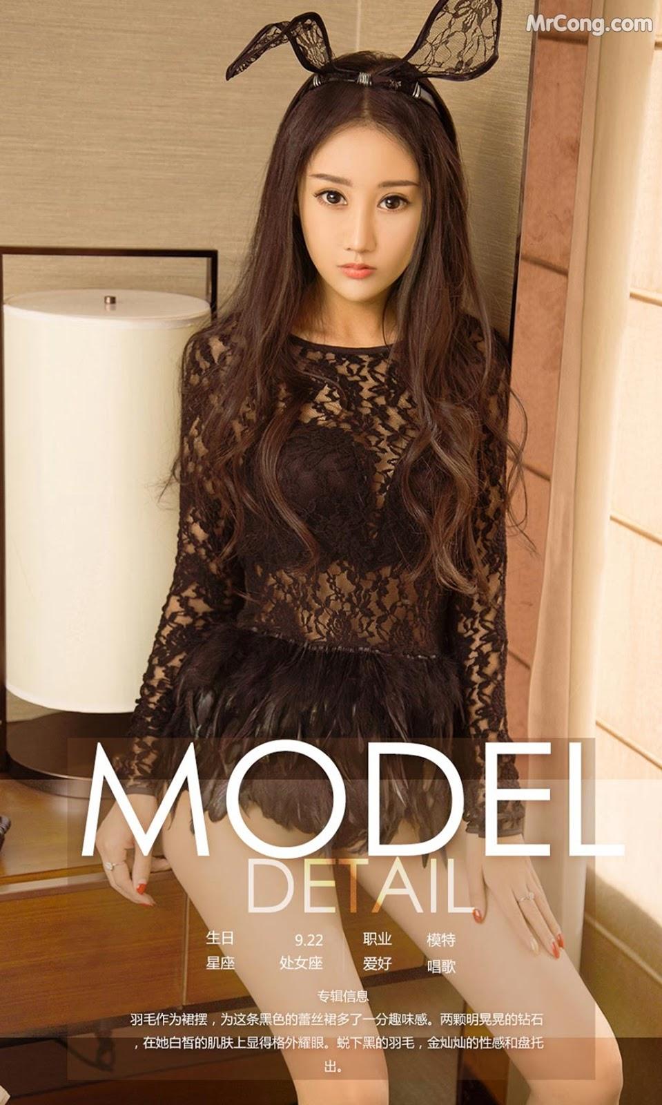 UGIRLS – Ai You Wu App No.1083: Người mẫu Bai Yi Han (白一涵) (35 ảnh)