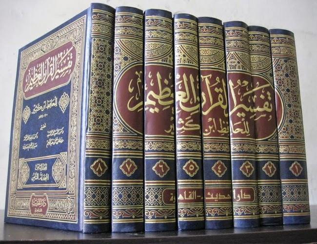 Download tafsir ibnu katsir 8 jilid lengkap, tafsir qur'an terbaik.