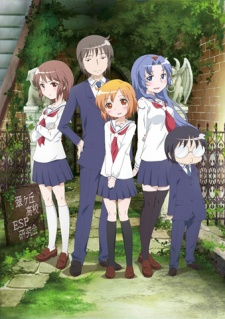 Kotoura-san Batch Subtitle Indonesia