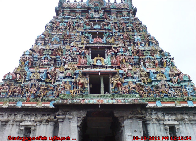 Thirupugalur Shiva Temple