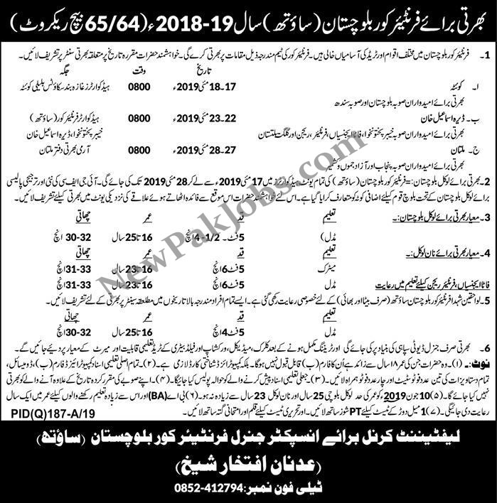 Jobs in Frontier core Balochistan (South) 07 May 2019