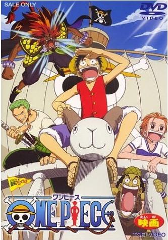 One Piece La película (1999)  Castellano   Película 01   Mega 