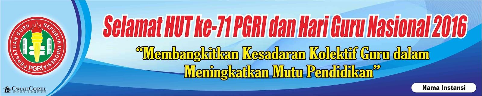desain spanduk hari guru nasional tahun 2016 dan hut pgri
