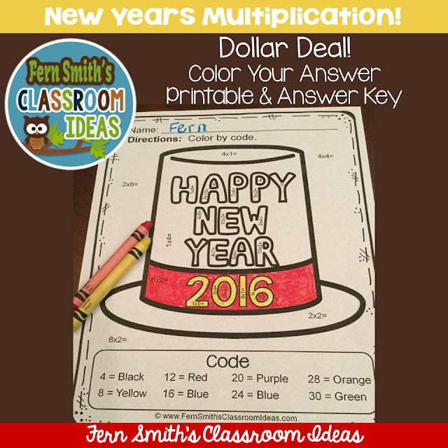 Fern Smith's Classroom Ideas New Years: New Years Fun! Dollar Deal - New Years 2016 Color Your Answers Multiplication Printable and Answer Key, perfect for welcoming in 2016 in your classroom! At TeacherspayTeachers, TpT.
