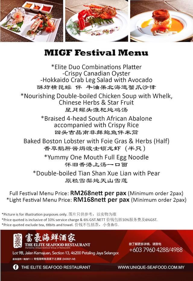 The Elite Seafood Restaurant MIGF Festival Menu