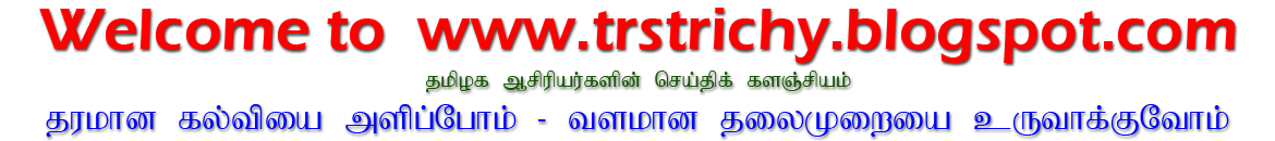 Welcome to www.trstrichy.blogspot.com