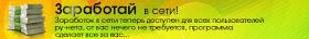 http://xn--80aedtzeohhx5l.xn--p1ai/r/djidai34/