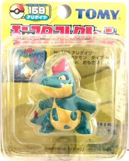 Croconaw figure Tomy Monster Collection yellow package series