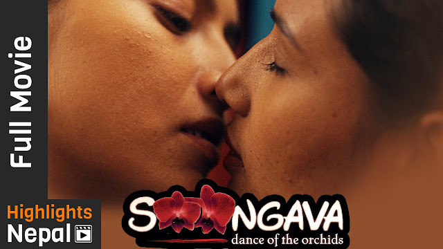 Nepali Movie - SOONGAVA