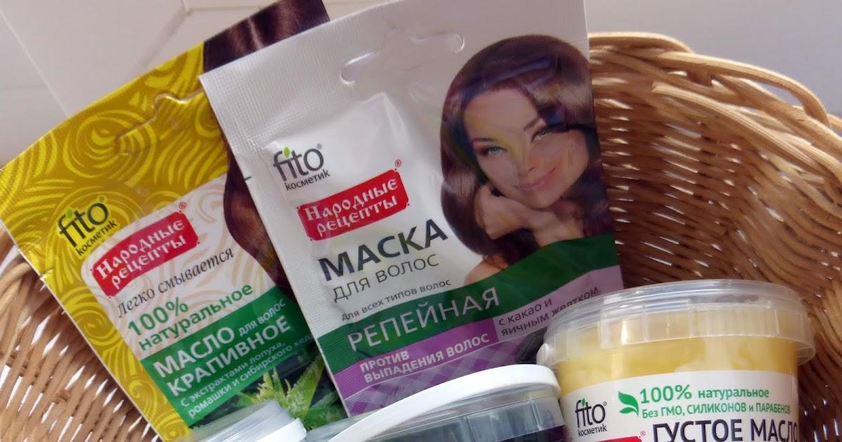 Интенсивный уход за волосами с Fito косметик | Beauty Blog by ...