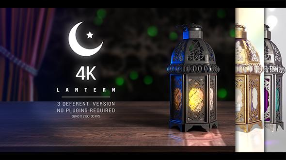 4K Lantern - Ramadan