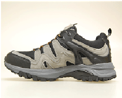 Daftar Harga Sepatu Eiger Asli Branded Terbaru 2016