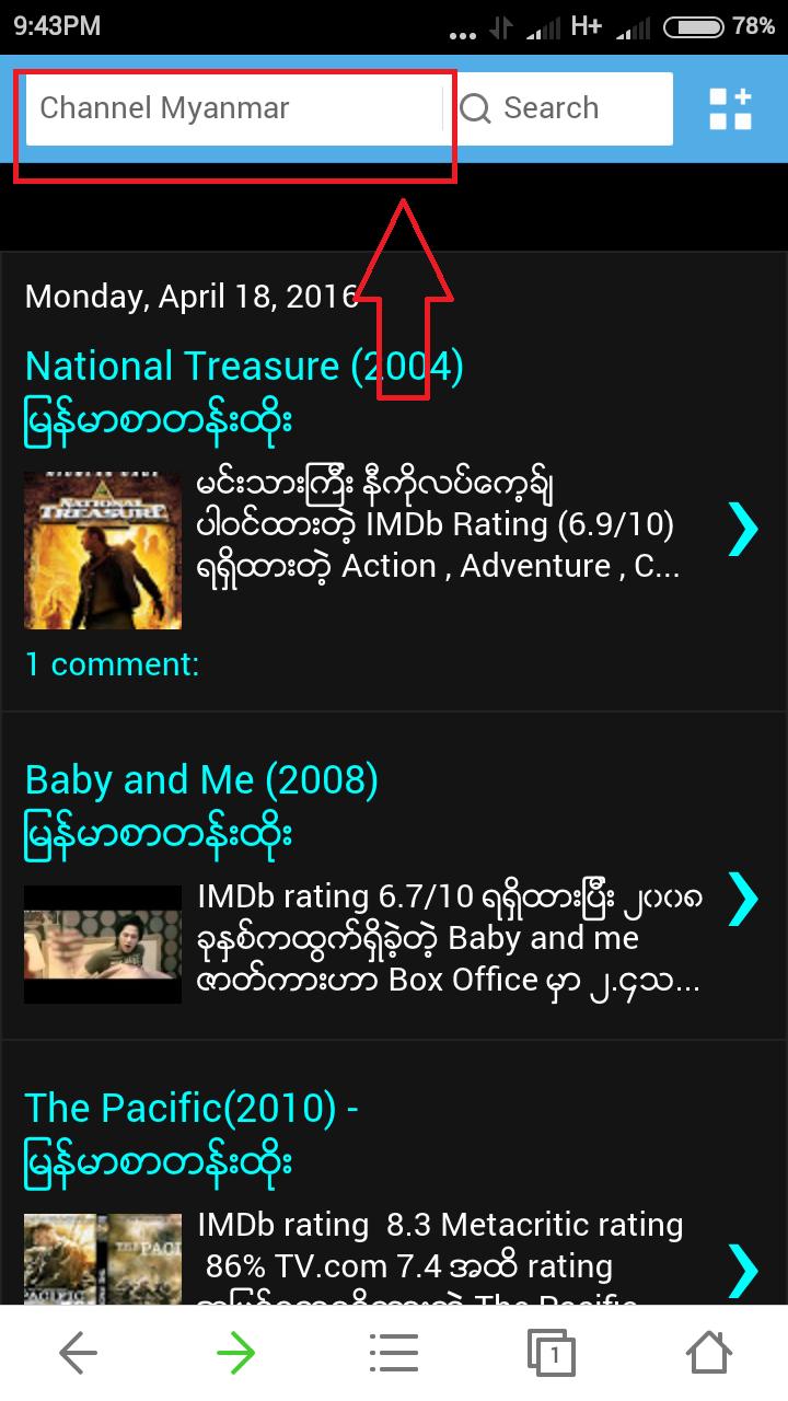 Channel Myanmar မွ Movie Download နည္း – Channel Myanmar