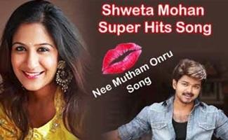 Shweta Mohan Super Hit Song | Nee Mutham Ondru | Pokkiri | Vijay
