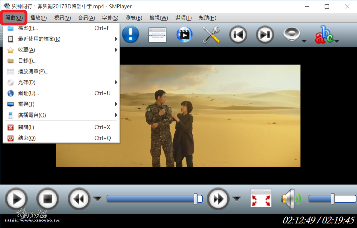 SMPlayer 免費影音播放軟體