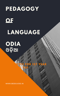 Odia language pedagogy book pdf