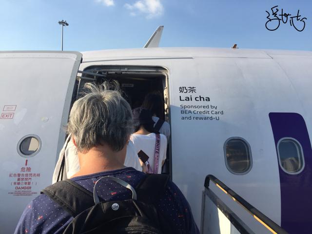 浮世志 飛行報告 香港快運uo753 754 香港往來清邁搭乘分享