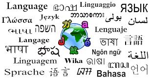 langues-stéphane-demazure
