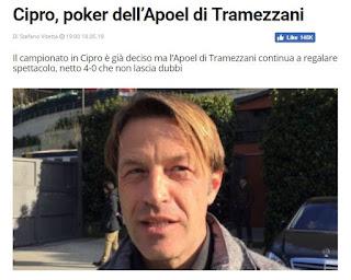Ο ΑΠΟΕΛ δεν σταματά, συνεχίζει να κερδίζει (Calcio)