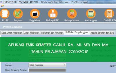 Sudah menjadi kebiasaan setiap tahun pelajaran baru kita mempunyai pekerjaan yaitu mengis Geveducation:  Download Aplikasi Desktop EMIS Semester Ganjil 2016/2017 RA, MI, MTs dan MA Lengkap