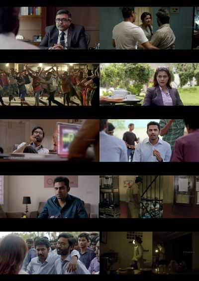 VIP 2 (2017) 300mb Full Movie Download DVDScr