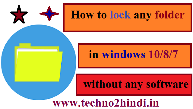 lock any folder without any software