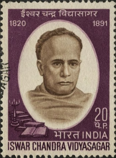 Stamp of a Great Indian