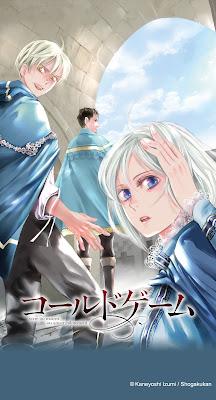 Called Game de Kaneyoshi Izumi