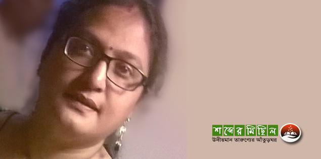 মৌ দাশগুপ্ত