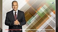 برنامج حقائق واسرار حلقة الجمعه 4-8-2017 مع مصطفي بكري
