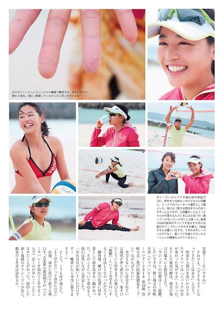 坂口佳穂 Sakaguchi Kaho Weekly Playboy No 13 2016 Photos 3