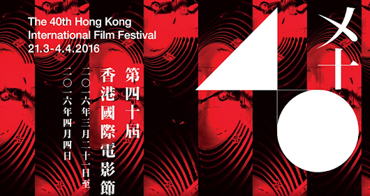 These are the winners of the 40th Hong Kong International Film Festival