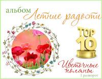 https://alisa-art.blogspot.ru/2016/06/10.html?showComment=1466385316426#c7617191935083577781