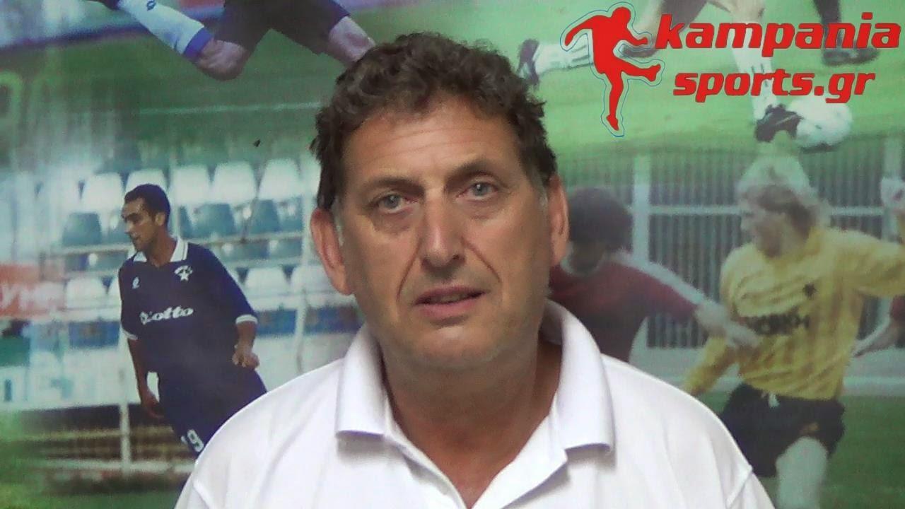 Δημήτριος Τζούτζιας