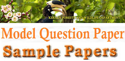 Kerala Forest Dept Model Question Paper 2017 Salved Question Papers & Answer Key