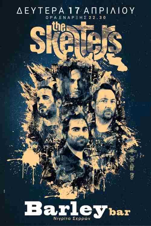 THE SKELTERS: Δευτέρα 17 Απριλίου @ Barley Bar (Νιγρίτα Σερρών)