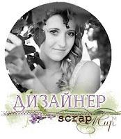 Наталья Амельченко