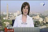 برنامج صالة التحرير11/3/2017 عزة مصطفى-أزمة استخراج رمسيس الثاني