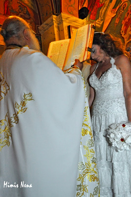 Γάμος Μάριος Γιούλη - Κουφονήσια