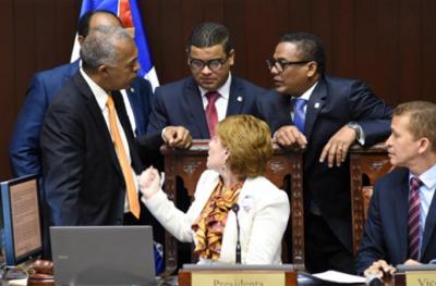Periodista de monte plata aprueban la ley del ministerio for Ley del ministerio del interior