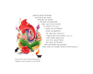 Ganesh-Chaturthi-001