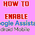 Android Mobile Me Google Assistant Ko Enable Kaise Karte Hai