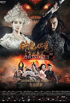 Xem phim Tuyết Yêu Ma Linh