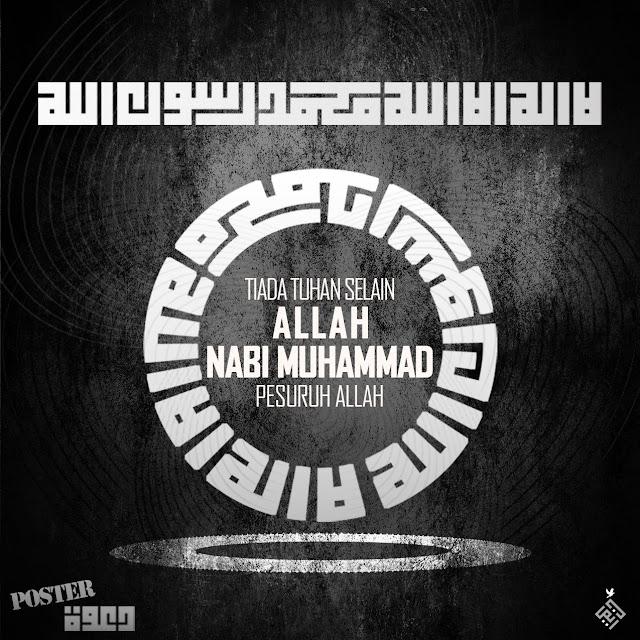 kufi Lailahaillallah Muhammadarrasulullah