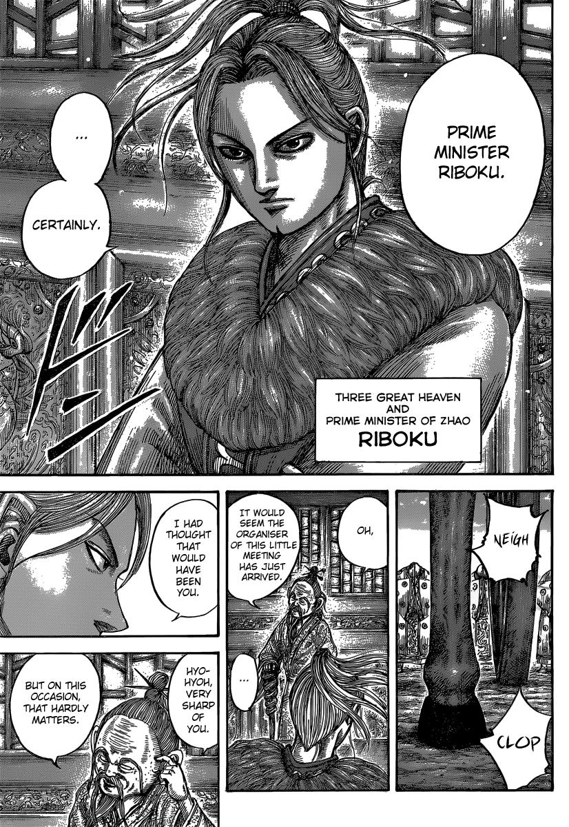 Kingdom - Chapter 490