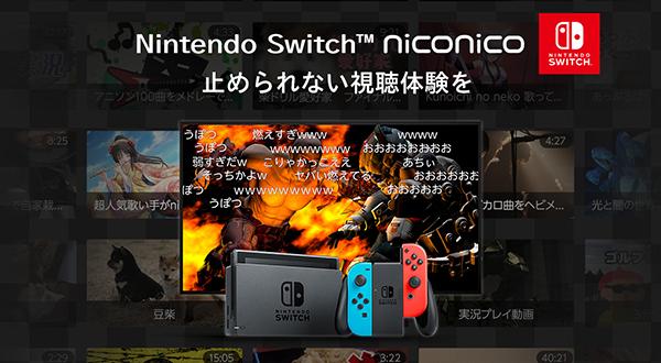 Nintendo Switch recibe su primera aplicación en Japón