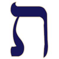 agical Pathworking: Hebrew letter Tav