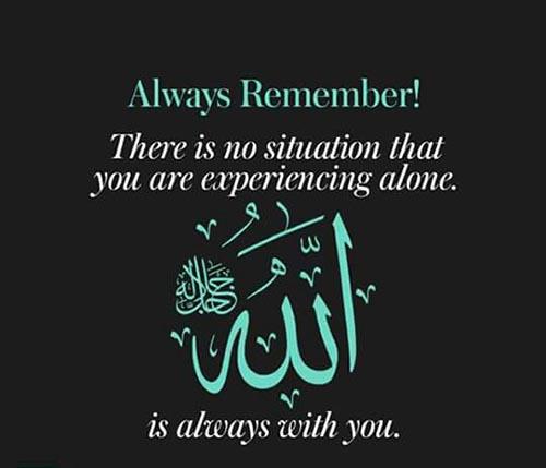 Tazkirah Jumaat #47 : Allah S.W.T is always with you
